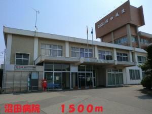沼田病院 1500m