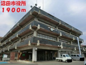 沼田市役所1900m