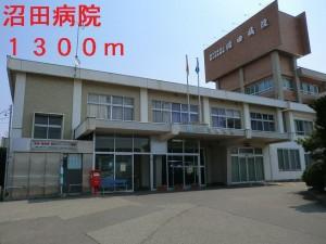 沼田病院 1,300m