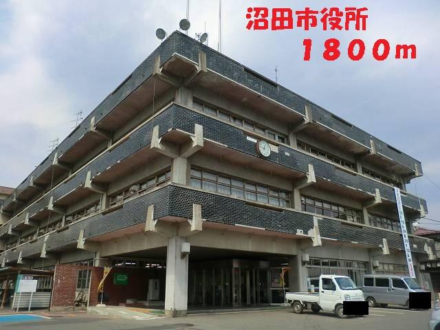 沼田市役所 1800m