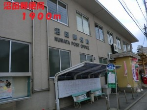 沼田市郵便局 1900m