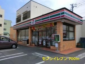 セブンイレブン東原新町店 700m