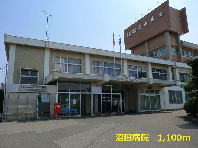 沼田病院 1,100m(周辺)