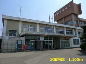沼田病院 1100m