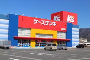 ケーズデンキ581m