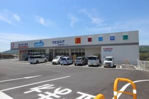 ウエルシア沼田栄町店 1,129m