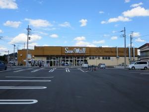 サンモール鍛冶町店