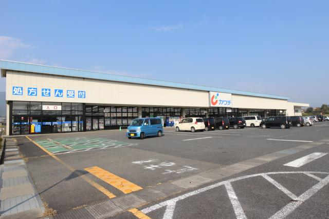 カワチ薬品沼田店 1,547m