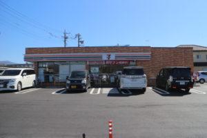 セブンイレブン沼田インター店 2,200m