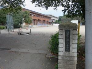 升形小学校 954m
