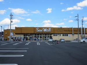 サンモール鍛冶町店 1,271m