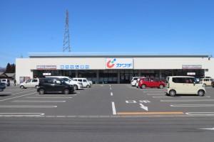 カワチ薬品沼田東店