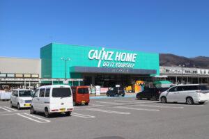 カインズホーム沼田モール店297m