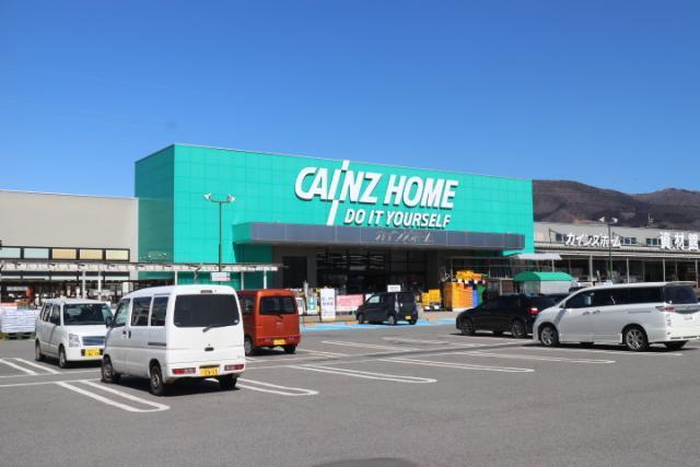 カインズホーム沼田モール店 1,843m