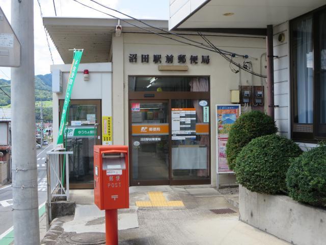沼田駅前郵便局②