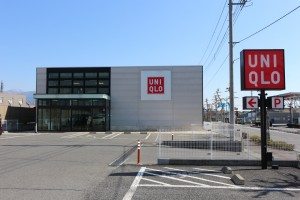 ユニクロ沼田店 1,521m