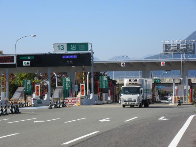 関越高速沼田インター 800m