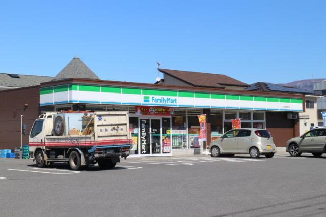 ファミリーマート沼田久屋原町店