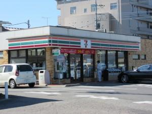 セブンイレブン沼田インター店 571m