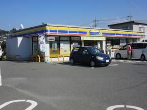 ミニストップ沼田バイパス店 643m
