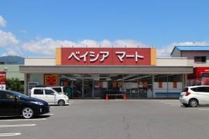 ベイシアマート沼田店 244m