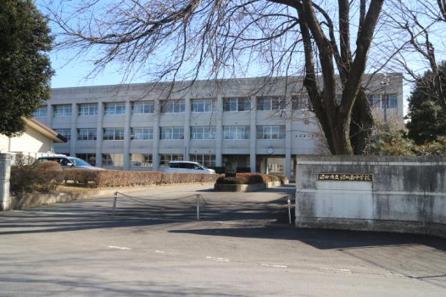 沼田南中学校 192m