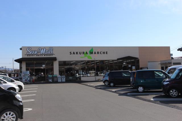 サンモール桜町店250m