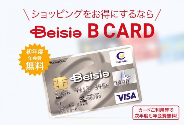 bcard_title[1]